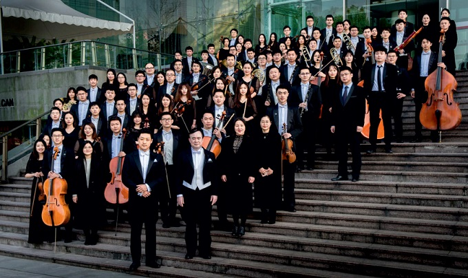 Orchestra Sinfonica di Ningbo
